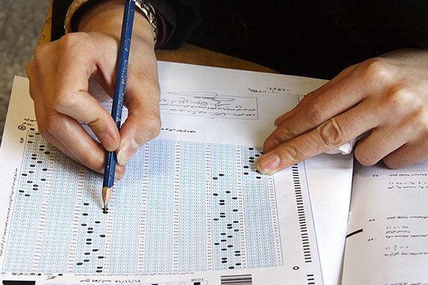 فردا، آخرین مهلت انتخاب رشته دوره های با آزمون دانشگاه آزاد
