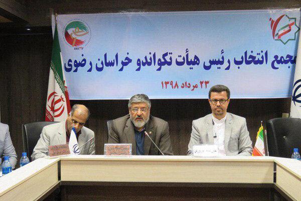 رئیس هیات تکواندو پرحاشیه انتخاب شد، غیبت 13 کاندیدا در مجمع!