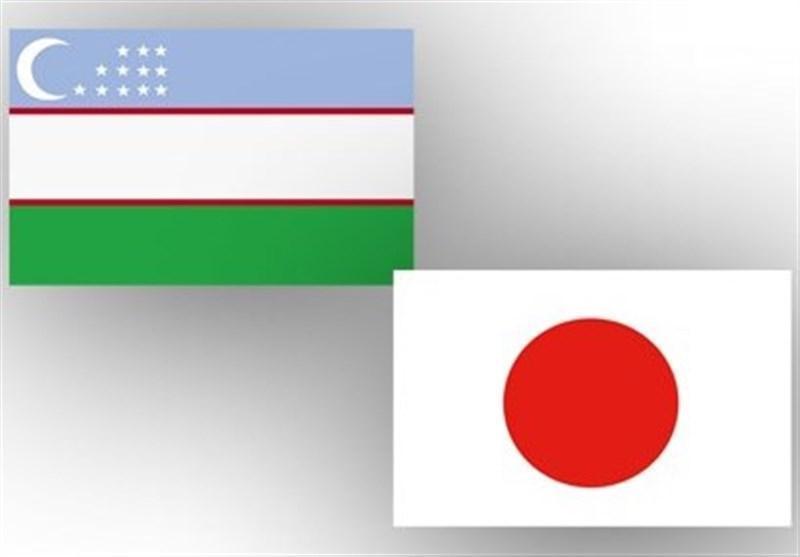 ژاپن به دنبال گسترش سرمایه گذاری در ازبکستان