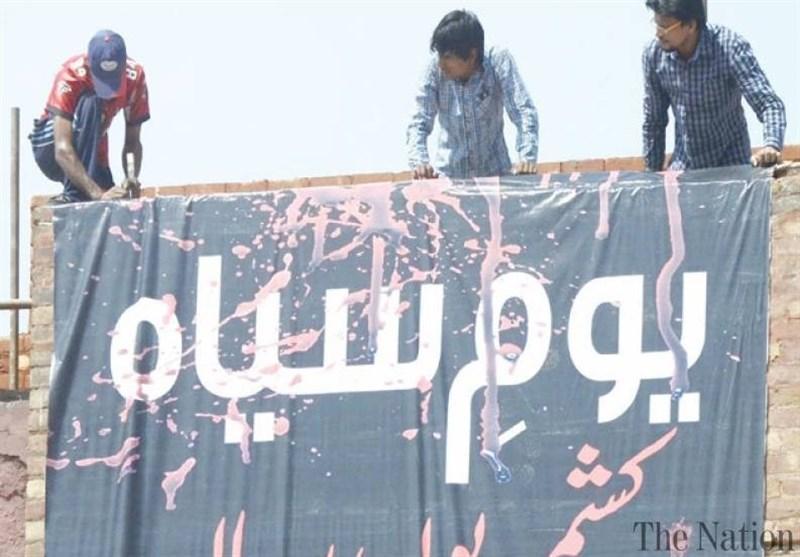 پاکستان، اعلام عزای عمومی و برگزاری روز سیاه همزمان با سالگرد استقلال هند