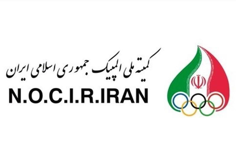 نشست روز شنبه هیئت اجرایی کمیته ملی المپیک بدون دعوت از فدراسیون ها