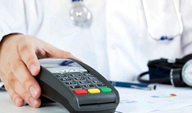 نصب کارتخون تعلق قطعی مالیات به هیچ پزشکی نیست