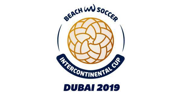 اعلام برنامه کامل مسابقات جام بین قاره ای 2019