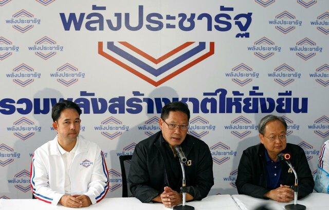 کمیسیون انتخابات تایلند یک حزب مخالف را به قانون شکنی متهم کرد