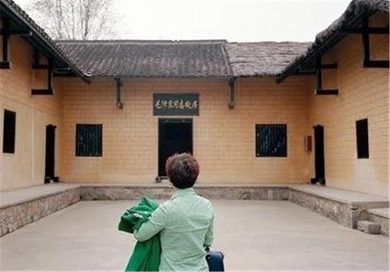 عکس، آخرین شهر کمونیستی در چین