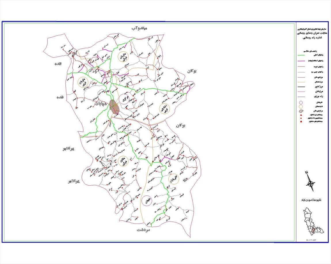تاریخچه و نقشه جامع شهر مهاباد در ویکی خبرنگاران
