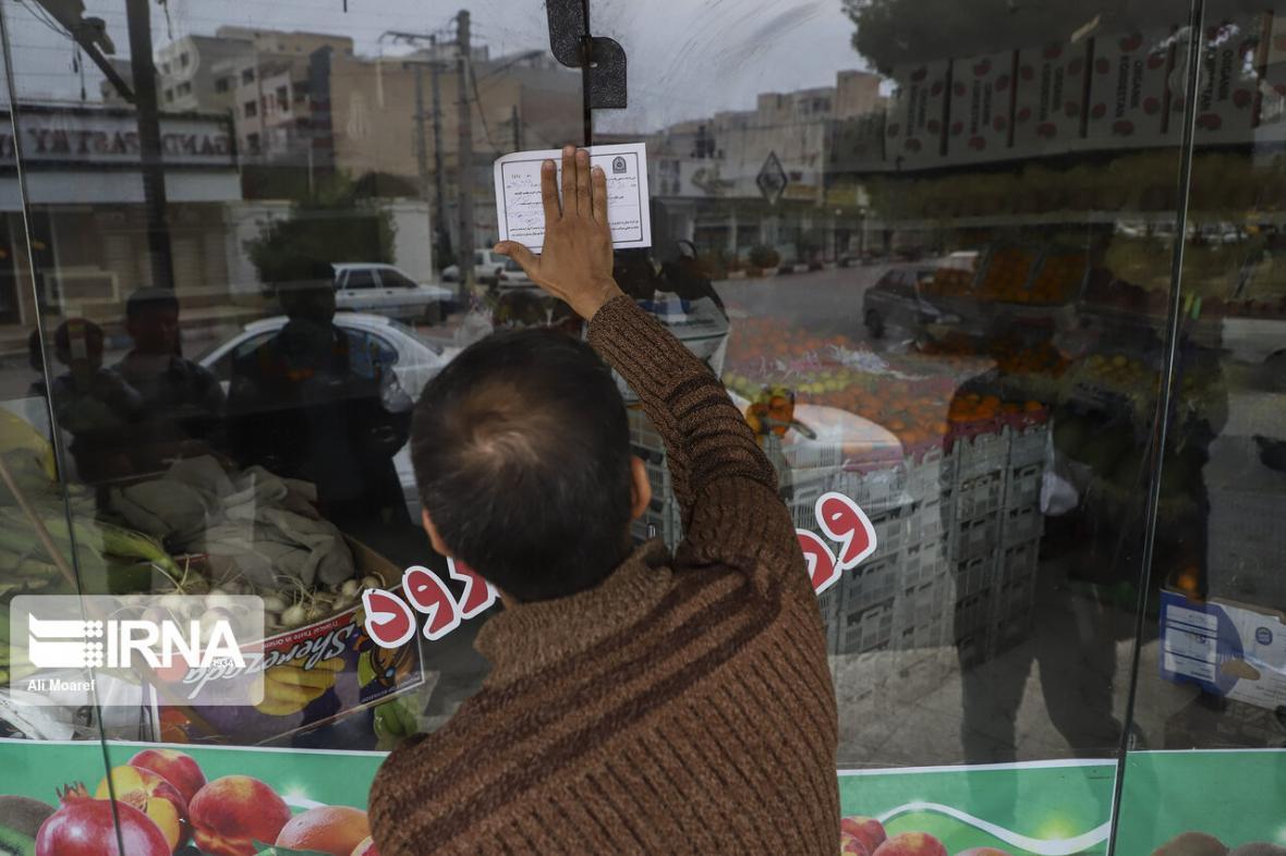 خبرنگاران بیش از یکهزار و 400 واحد صنفی متخلف مازندران پلمب شد