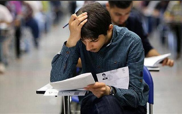 برگزاری آزمون استخدامی سازمان ثبت اسناد و املاک در کهگیلویه و بویراحمد
