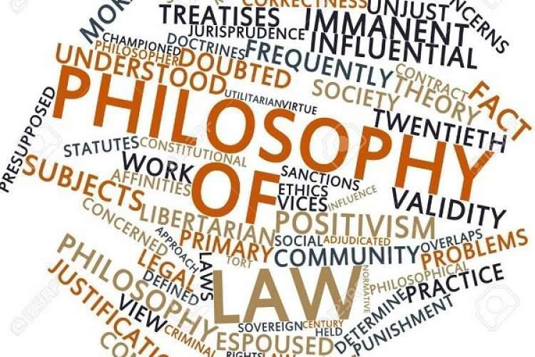 کنفرانس بین المللی فلسفه حقوق و فقه برگزار می گردد