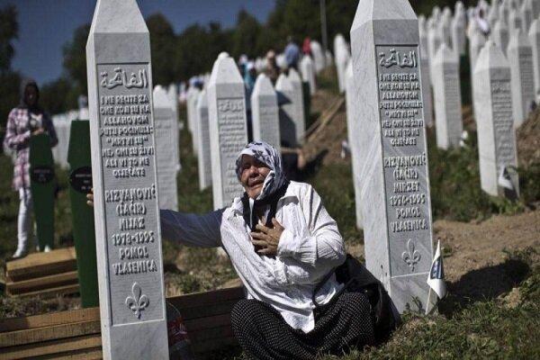 بیست و پنجمین سالگرد بزرگترین نسل کشی اروپا