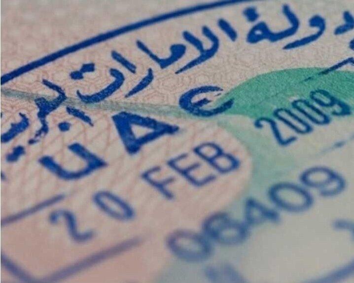 ویزای توریستی امارات برای ایرانی ها صادر نمی گردد ، پیش از خرید بلیت هواپیما از برقراری پرواز مطمئن شوید تا ضرر نکنید!