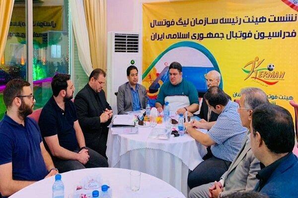 غیبت عضو هیات رئیسه سازمان لیگ فوتسال در نشست هم اندیشی با مدیران