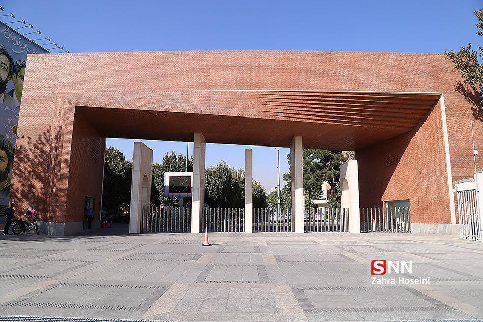 پروژه های عمرانی دانشگاه صنعتی شریف افتتاح شد