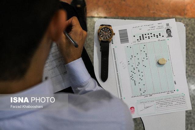 ثبت نام بیش از 86 هزار داوطلب در رشته های بدون آزمون دانشگاهها، 7 مهر آخرین مهلت نام نویسی