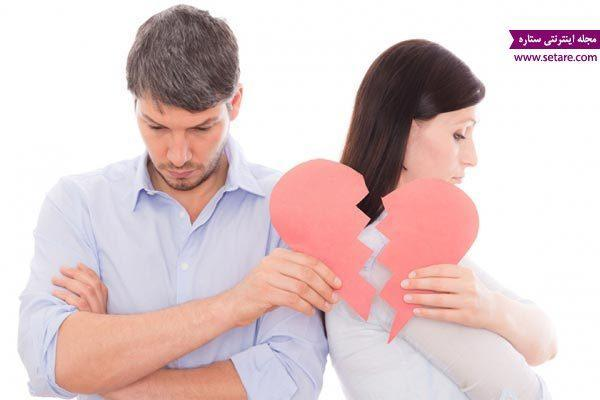 اعتماد مجدد به همسری که خیانت نموده