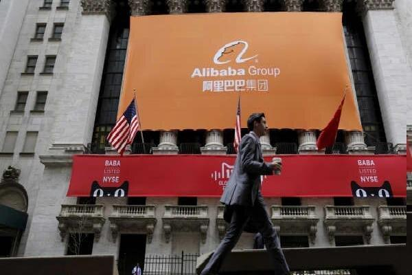 چین علی بابا و دو شرکت دیگر را جریمه کرد