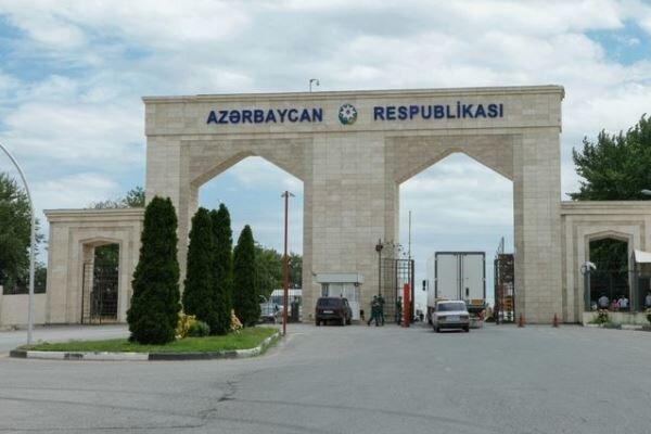 جمهوری آذربایجان مرز زمینی خود را به روی روسیه می بندد