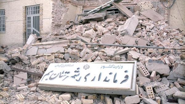 سه روایت زنانه از زلزله بم