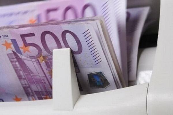جزئیات قیمت رسمی انواع ارز، نرخ 9 ارز کاهش یافت