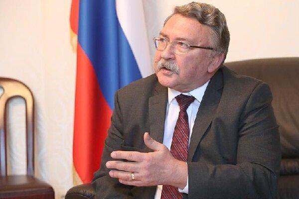 واکنش روسیه به تعلیق اجرای پروتکل الحاقی توسط ایران