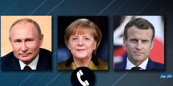 خبرنگاران توافق رهبران روسیه، آلمان و فرانسه برای حفظ برجام