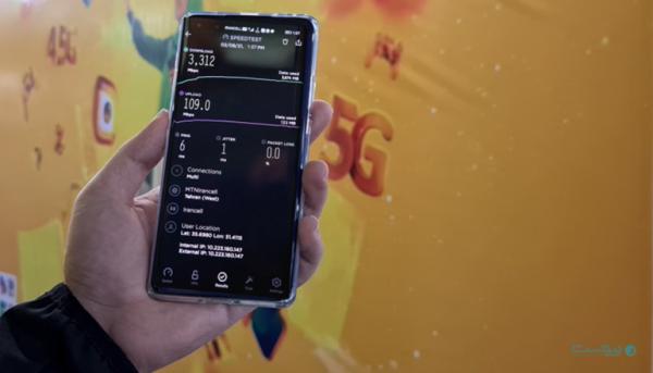 چگونه به اینترنت 5G وصل شویم؟