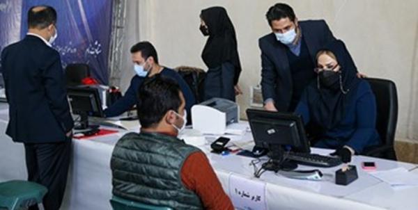 قطعی شدن ثبت نام 3551 نفر در انتخابات شوراهای شهر، بیش از 26 درصد ثبت نام ها الکترونیکی انجام شد خبرنگاران