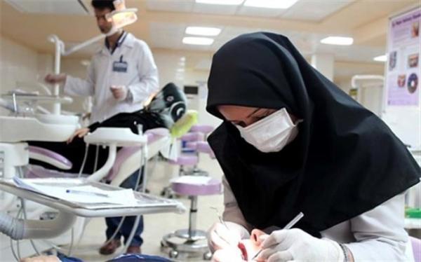 آغاز ارائه تسهیلات تقسیطی و تخفیفی دندانپزشکی در 10 استان