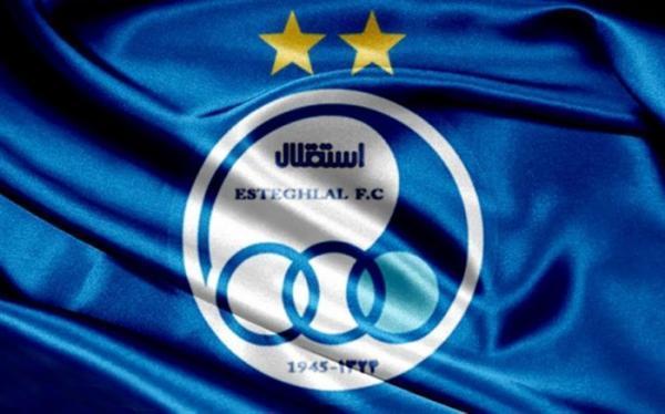 واکنش عضو هیات مدیره باشگاه استقلال به استعفا