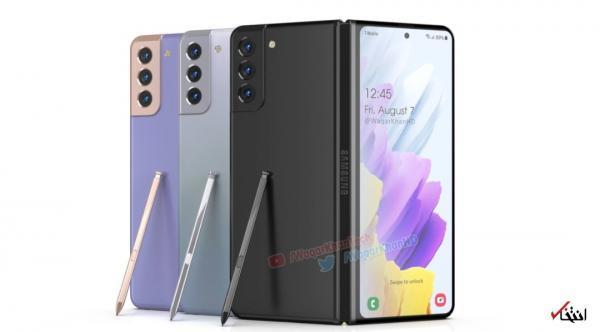 گوشی های گلکسی Z Fold3 و Z Flip2 تیر ماه وارد بازار می شوند