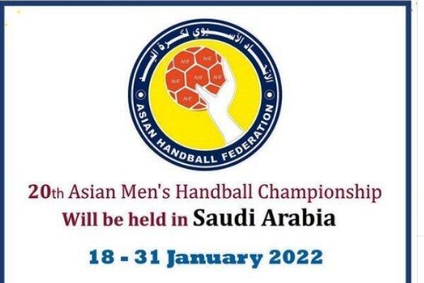 میزبانی هندبال قهرمانی مردان آسیا از ایران گرفته شد
